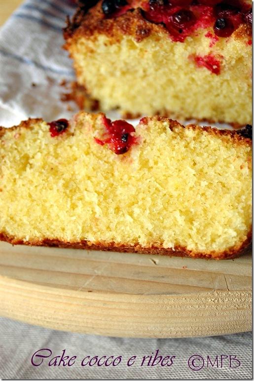 CAKE COCCO E RIBES